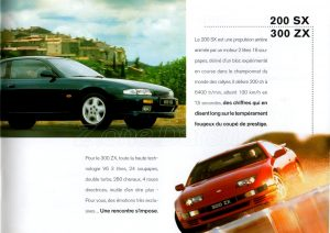 GAMME NISSAN FRANCE 1995905