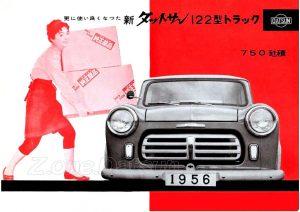 1956_122