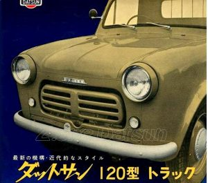 pickup 120 japon