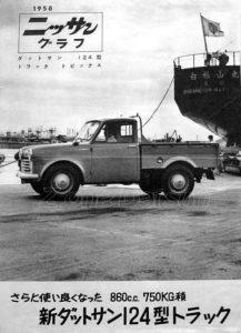 pickup-124