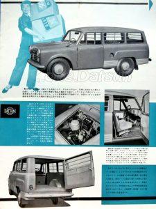 van122