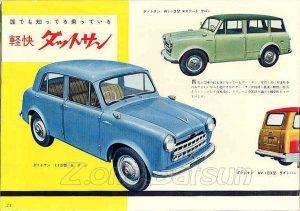 type 123