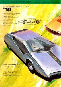 catalogue-nissan-japon-1970-1