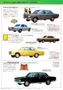 catalogue-nissan-japon-1970-10