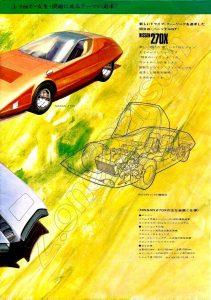 catalogue-nissan-japon-1970-2