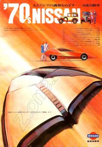 catalogue-nissan-japon-1970