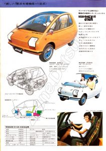 catalogue-nissan-japon-1970-3