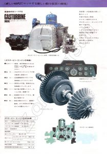 catalogue-nissan-japon-1970-4