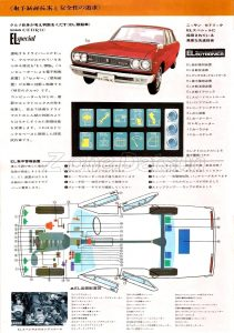 catalogue-nissan-japon-1970-5