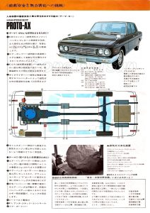 catalogue-nissan-japon-1970-6