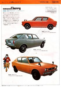 catalogue-nissan-japon-1970-7