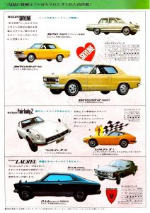 catalogue-nissan-japon-1970-9