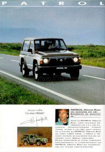 patrol-france-1989346