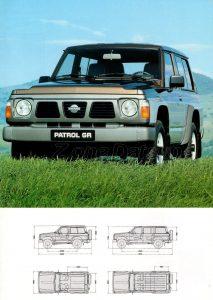 patrol-france-1989352