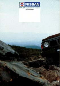 patrol-france-1989353