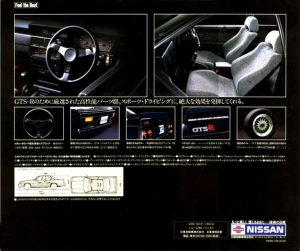 skyline-gts-r-1987-5