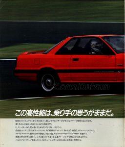 skyline-r31-6-1986-4