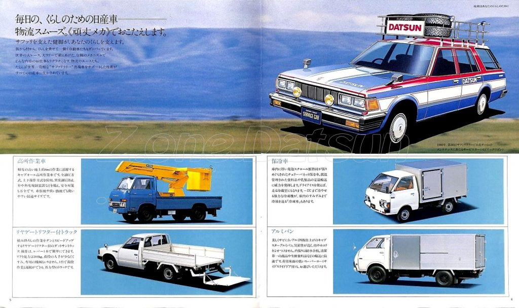 catalogue-nissan-et-trucks-1979-10