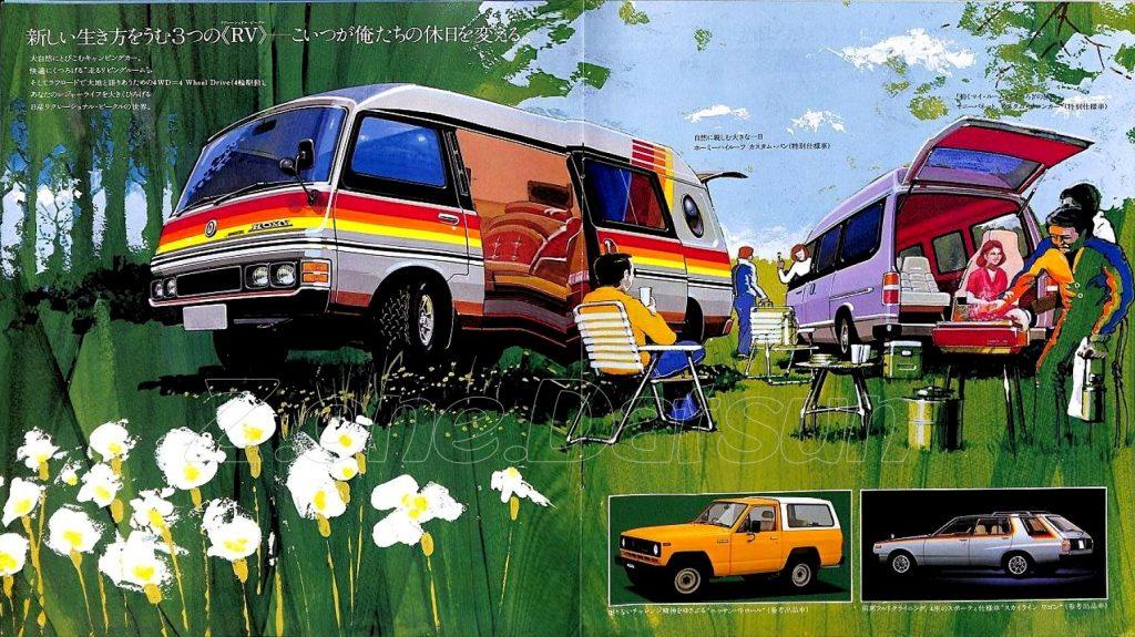 catalogue-nissan-et-trucks-1979-11