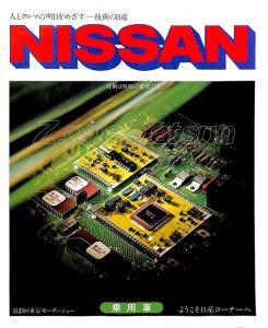 catalogue-nissan-et-trucks-1979