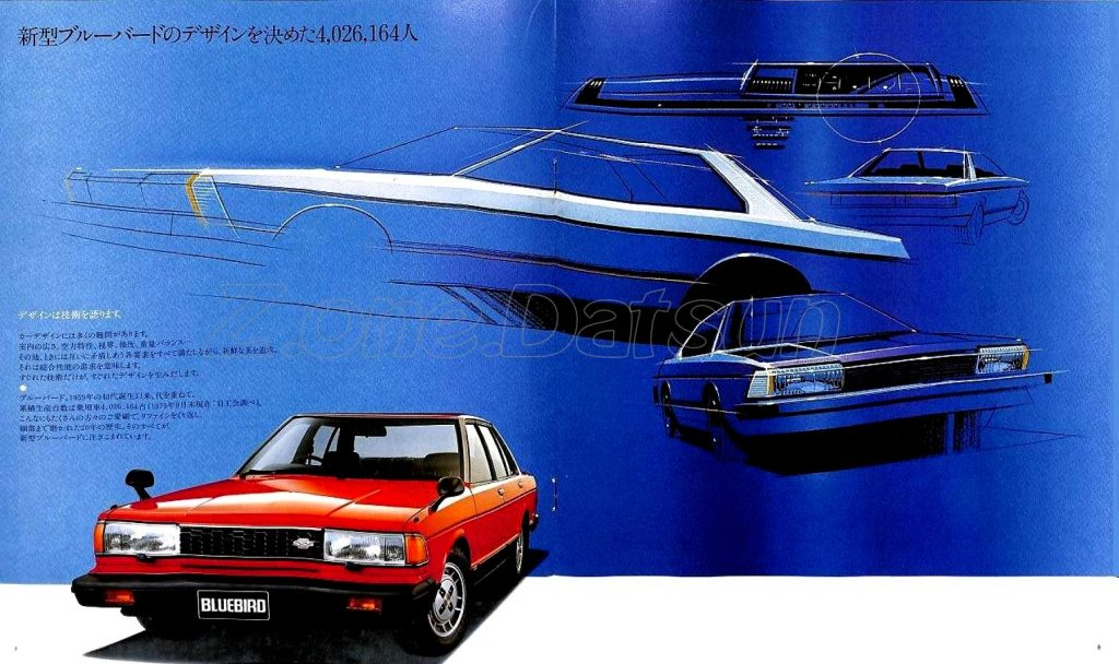 catalogue-nissan-et-trucks-1979-4