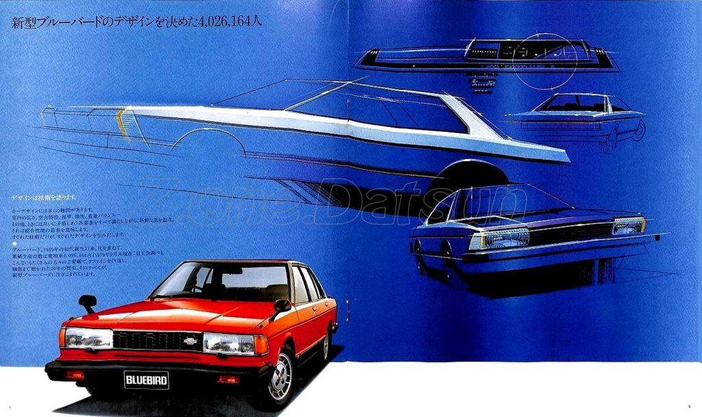 catalogue-nissan-et-trucks-1979-4