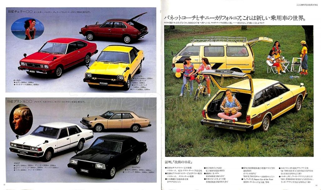 catalogue-nissan-et-trucks-1979-7
