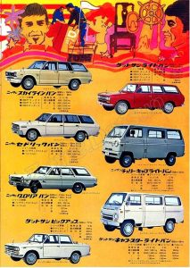 catalogue-nissan-trucks-1970-3