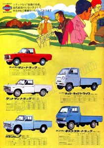 catalogue-nissan-trucks-1970-4