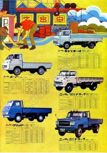 catalogue-nissan-trucks-1970-5