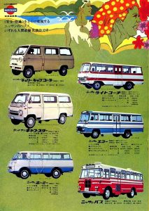catalogue-nissan-trucks-1970-6