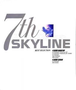 7 eme sky