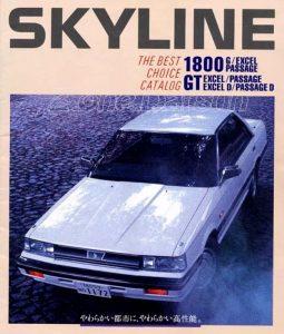 sky-11-85