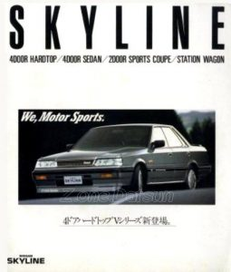 sky-11-88
