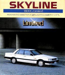 sky-7eme-type-hr31-13