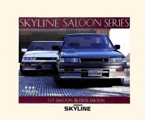 sky-7eme-type-hr31-9