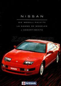 catalogue-1992-552