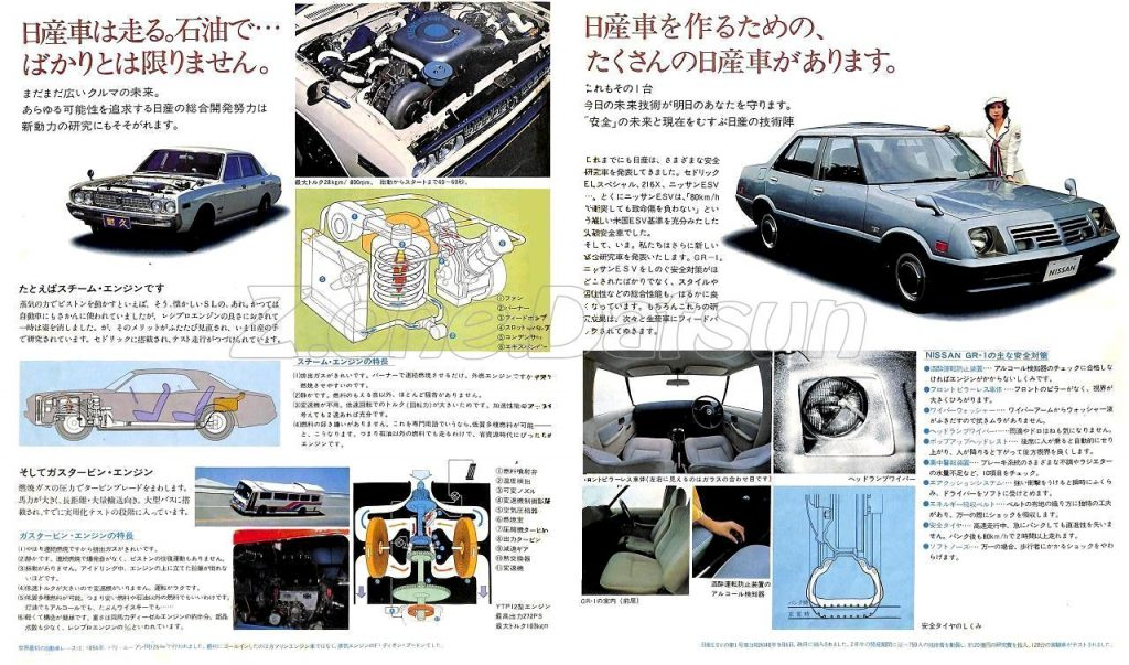 cat-nissan-1975-japon-3