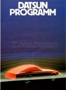 catalogue-allemagne-1980710