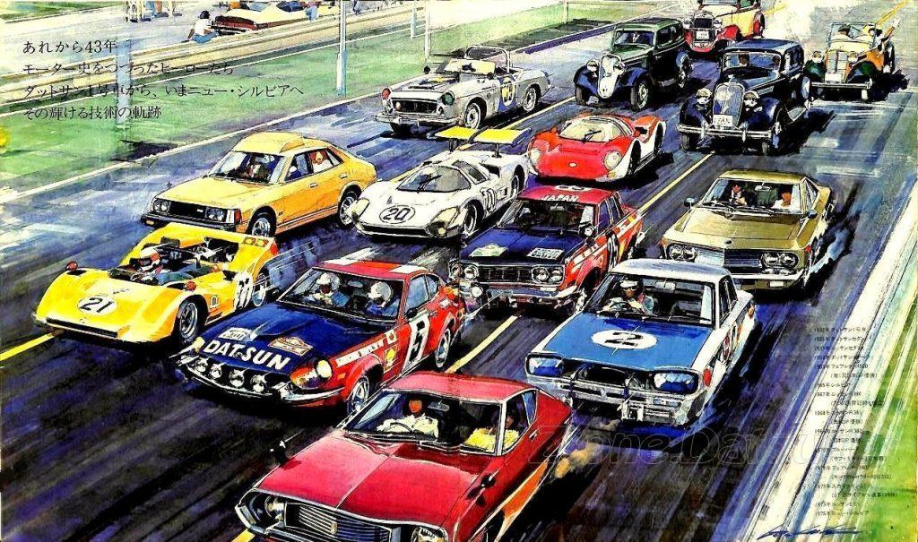 datsun-en-piste-1975