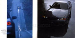 nissan-skyline-gtr-1989-1
