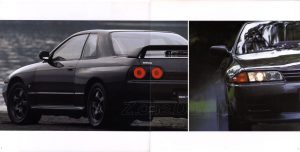 nissan-skyline-gtr-1989-4