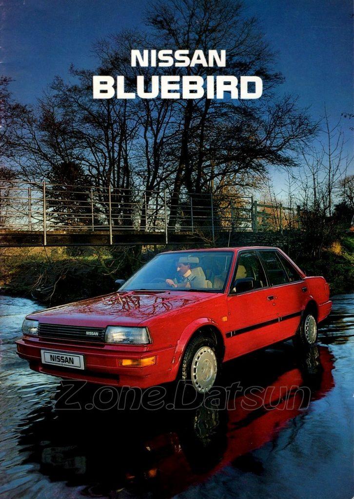 Commutateur de lumière de frein DATSUN 240Z Bluebird Violet LAUREL